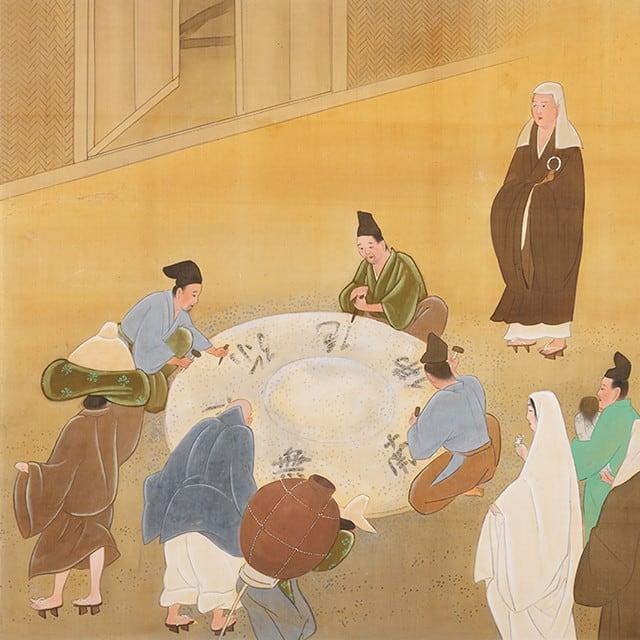 鎌倉時代・一遍上人と湯釜