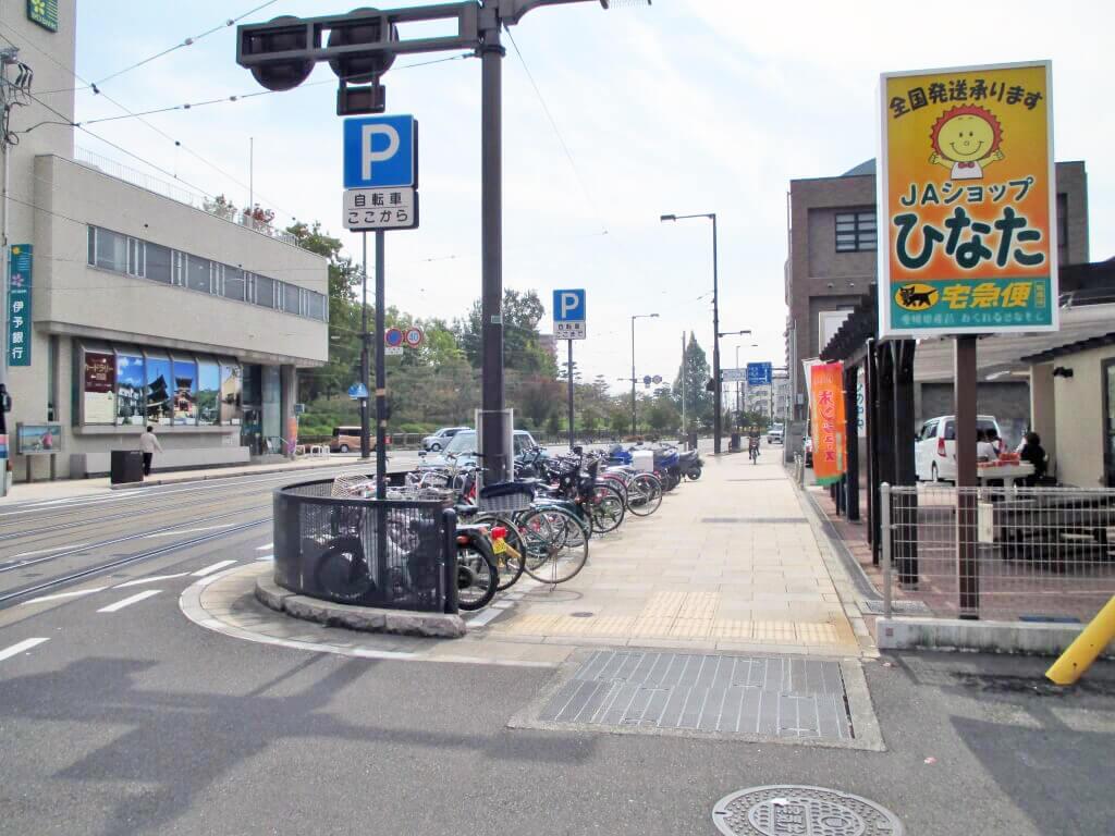 道後温泉駅前第一路上駐輪場