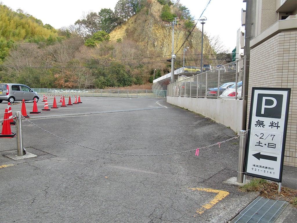 道後温泉観光臨時駐車場