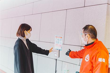 新型コロナウイルス感染防止にご協力をお願いします