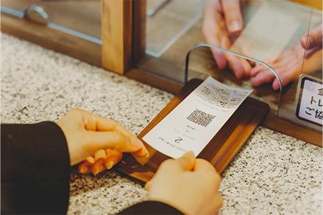 札場で整理券を提示し入浴券をご購入ください